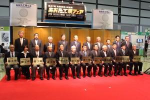 平成28年度 大田区「優工場」表彰式